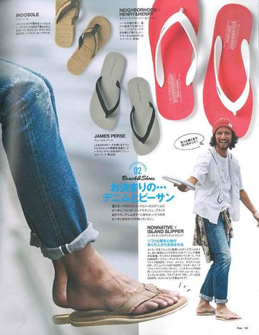 Fine mag Japan features Grass Mat sandals