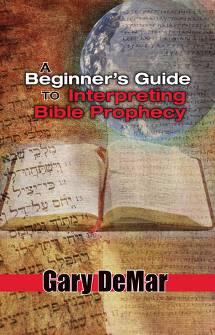 A Beginner's Guide to Interpreting Bible Prophecy: a Five-Part Study