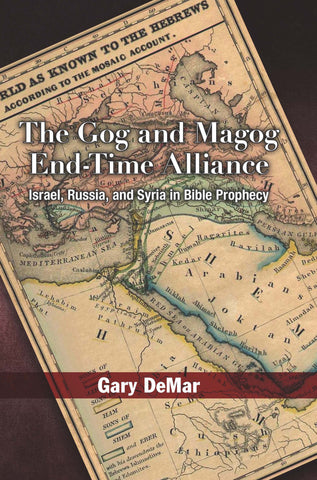 The Gog and Magog End-Time Alliance