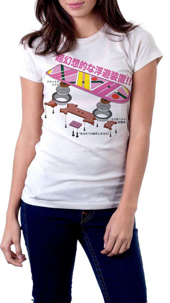 Floating Device T-Shirt