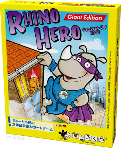 Giant Rhino Hero