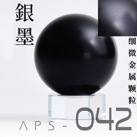 Anchoret Paint - Flat Diamond Black (APS-042)