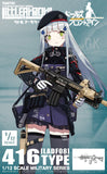 TOMYTEC's Little Armory (LADF08) Girls' Frontline 416 Rifle Model Kit