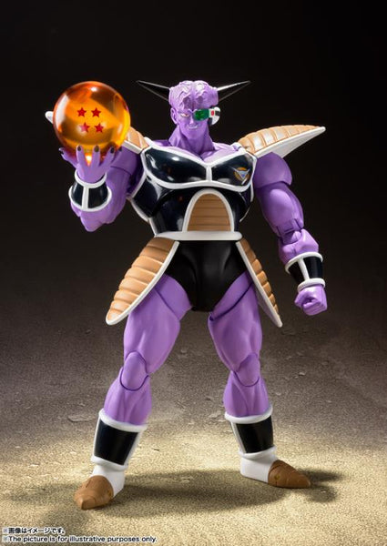 S.H. Figuarts Captain Ginyu from Dragon Ball Z