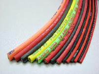 *LEADS ONLY: 12awg Yellow /Blue Silicone Wire