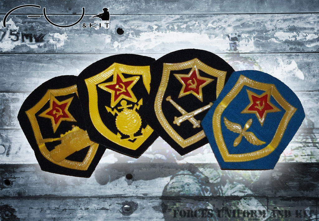 Soviet Military Cloth Badges x 4