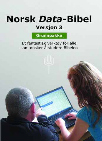 Norsk Data-Bibel - for Windows