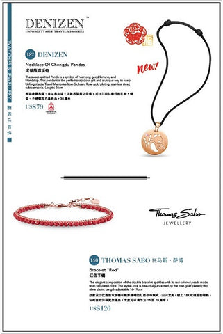 DENIZEN bracelet of Chengdu Panda sold on board China Southern Airlines