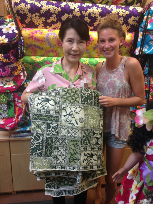 Hawaii Fabric Shop