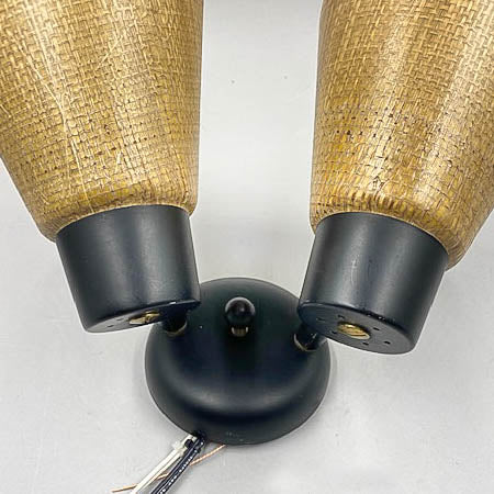 Black Mid-Century Double Wall Sconce