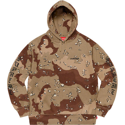 Supreme Peace Hooded Sweatshirt - UnityWorldWild