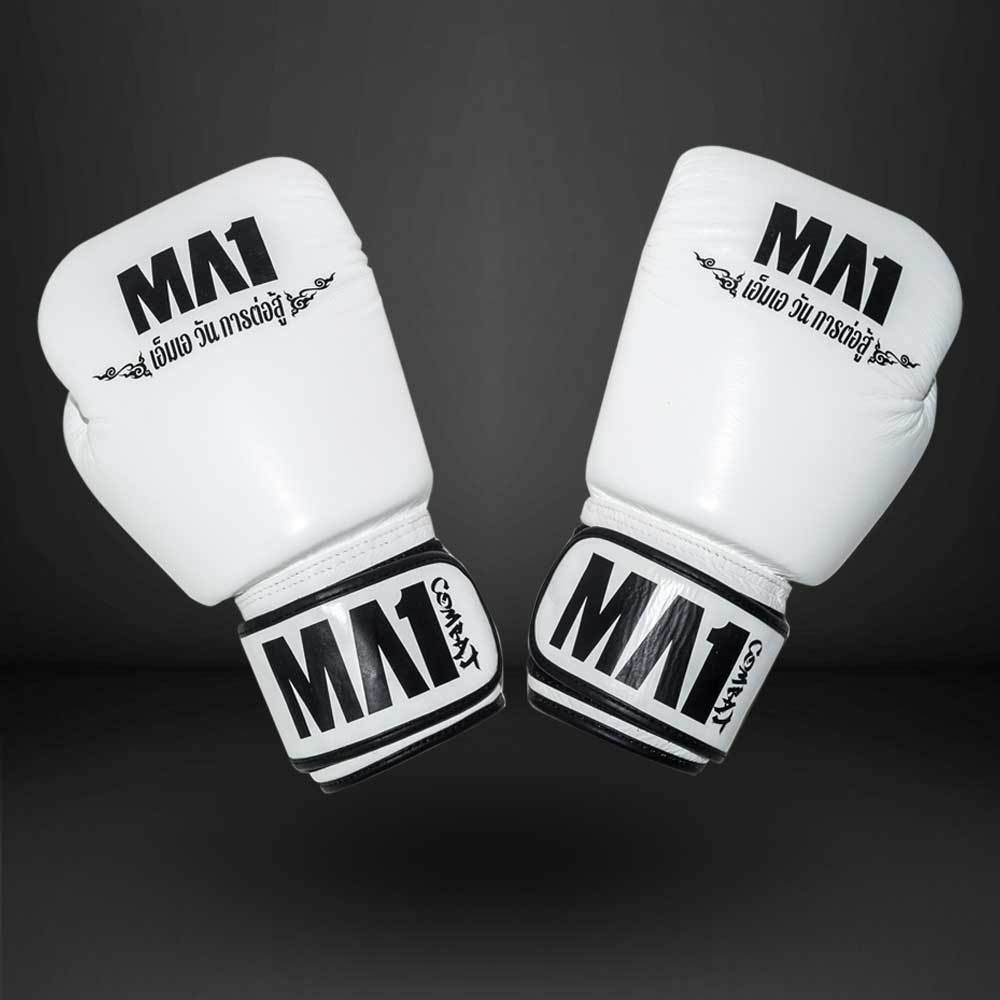 MA1 Thai Made White Leather 16oz Boxing Gloves