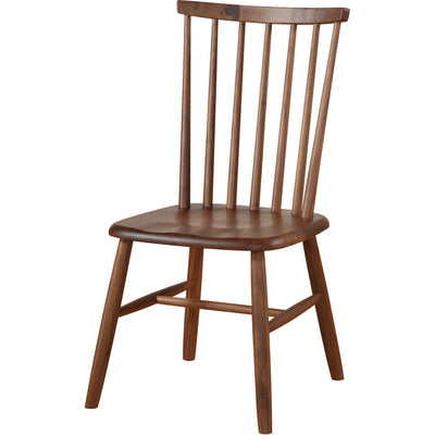 Lyon Dining Chair Walnut (Set of 2)