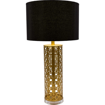 Bean Table Lamp Black/Gold