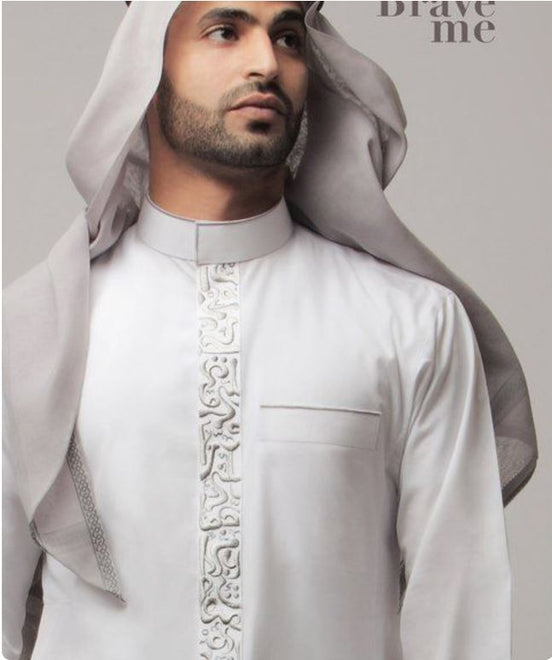 Islamic Men's Fashion