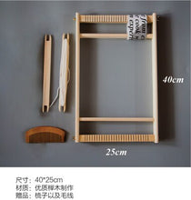 Load image into Gallery viewer, Wooden multifunctional Weaving Loom DIY Knitting Loom hand Weaver