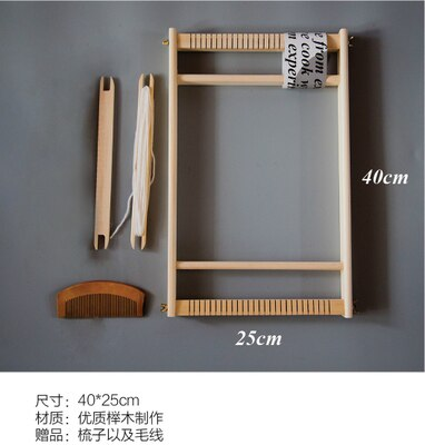 Wooden multifunctional Weaving Loom DIY Knitting Loom hand Weaver