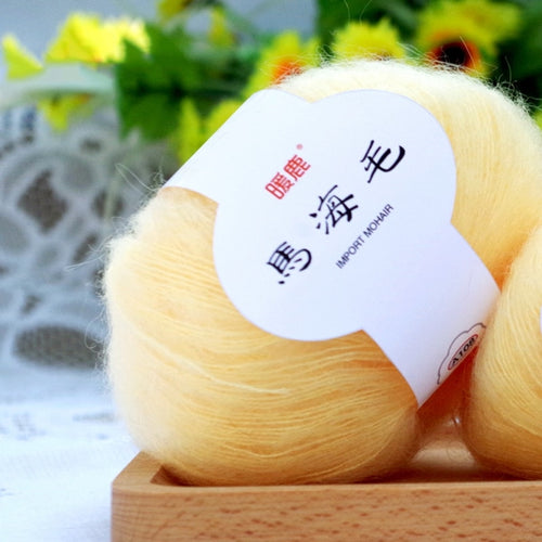 Soft Mohair Cashmere Knitting Wool Yarn DIY Shawl Scarf Crochet Thread Supplies Home