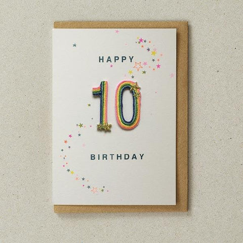 Embroidered Patch Card 10th Birthday