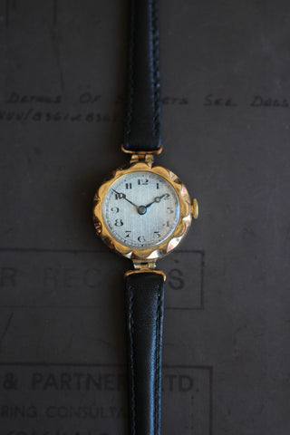 Vintage Ladies Engraved Watch