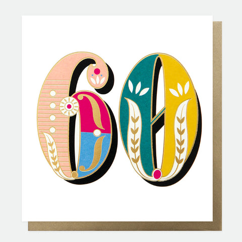 Caroline Gardner - 60th Card