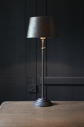 Metal Table Lamp & Shade