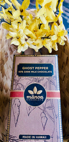 Hawaiian Ghost Pepper Bar (60% cacao)