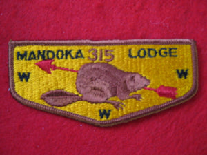 315 S2 Mandoka, Merged 1973