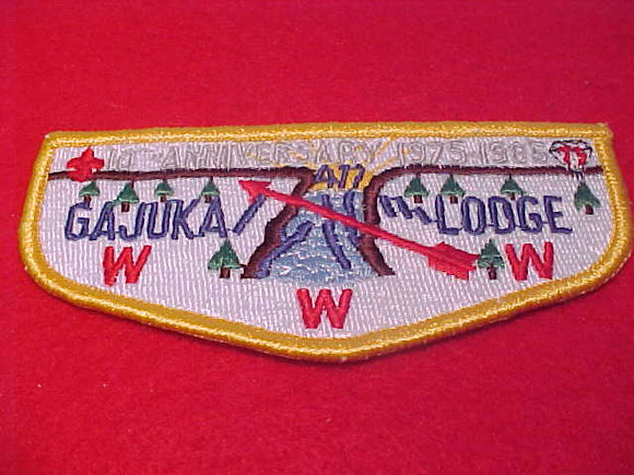 477 S4 Gajuka, 10th Anniv.-1975-1985, BSA 75th Anniv.