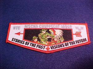 212 S? Nischa Chuppecat, stories of the past, visions of the future