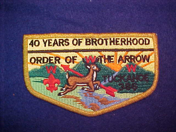 386 S11a Tuckahoe, 40 Years of Brotherhood