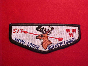 377 S3A? SIPPO, ONE BLACK ANTLER