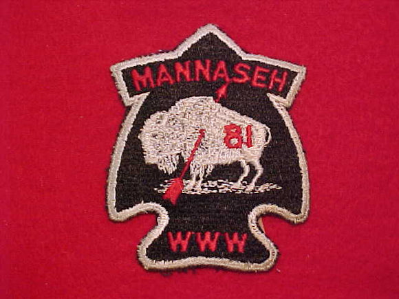 81 A5 MANNASEH, MINT FRONT, GLUE ON BACK