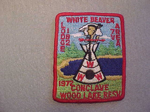 1972 AREA 7-V CONCLAVE,HOST LODGE 182 WHITE BEAVER,WOOD LAKE RES