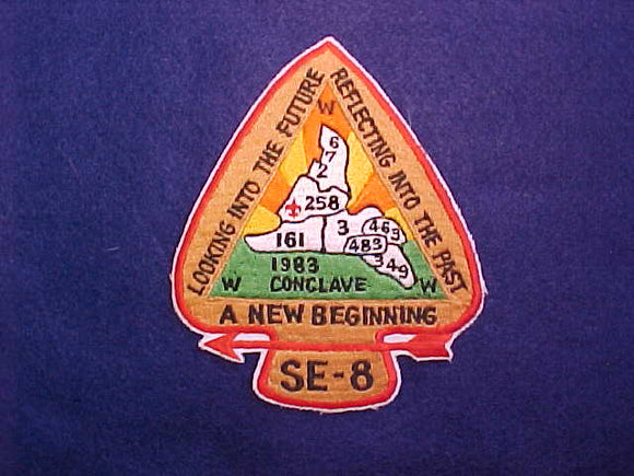 1983 SECTION SE8 CONCLAVE PATCH