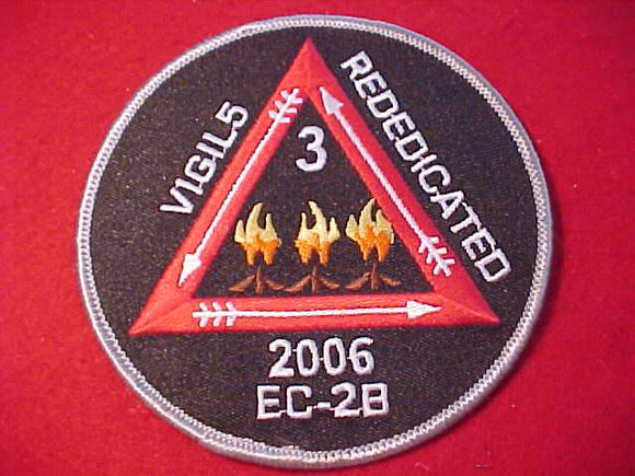 2006 PATCH, SECTION EC2B, VIGIL 5 REDEDICATED