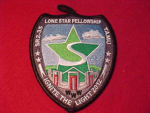 2012 PATCH, SECTION SR2-3S, LONE STAR FELLOWSHIP, GREEN STAR