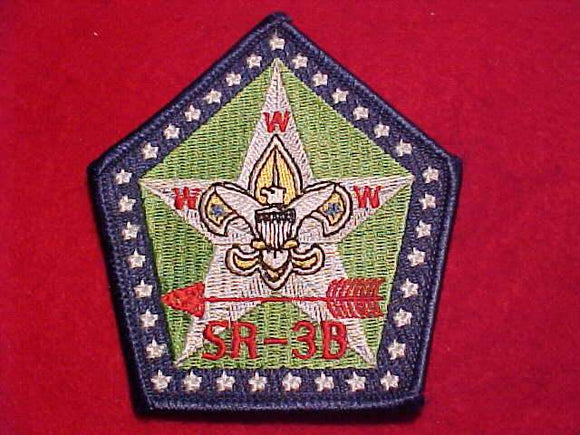 SR3B SECTION PATCH, NO DATE