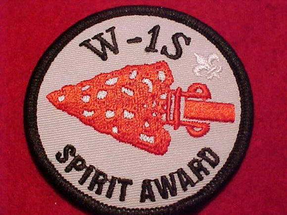 WIS SECTION PATCH, SPIRIT AWARD, NO DATE