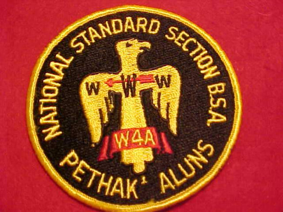 W4A NATIONAL STANDARD SECTION PATCH, PETHAK ALUNS, NO DATE