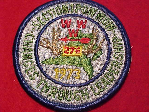 1973 AREA 1B CONFERENCE PATCH, CAMP HINDS
