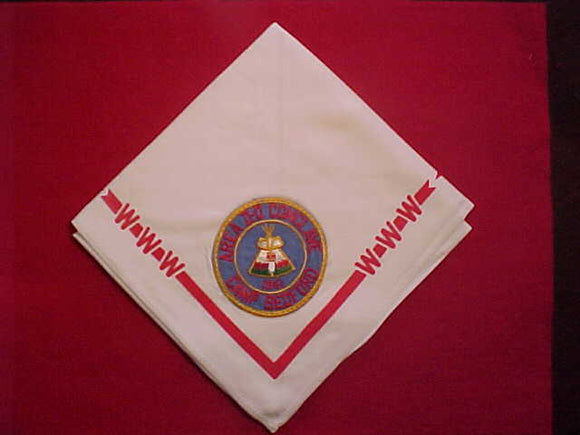 1961 AREA 2D CONCLAVE NECKERCHIEF, CAMP BEDFORD