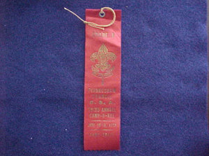 1939 PIANKESHAW C. AWARD RIBBON, THIRD ANNUAL CAMPOREE, CAMP CRAFT, GRADE B