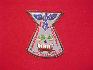 1964 OCCONEECHEE BREAKTHROUGH CAMPOREE, USED