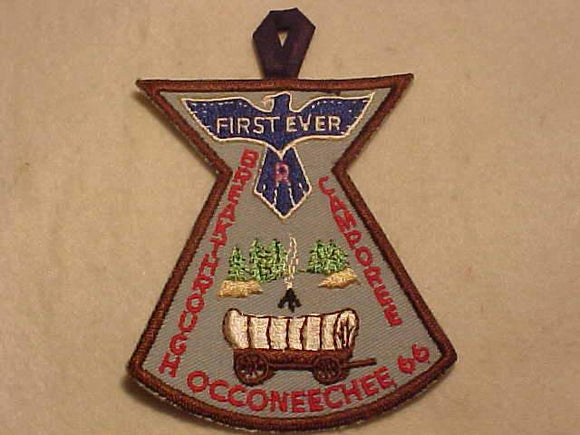 1966 PATCH, OCCONEECHEE FIRST EVER BREAKTHROUGH CAMPOREE