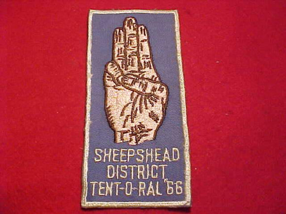 1966 PATCH, SHEEPSHEAD DISTRICT TENT-O-RAL