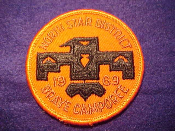 1969 PATCH, NORTH STAR DISTRICT BRAVE CAMPOREE