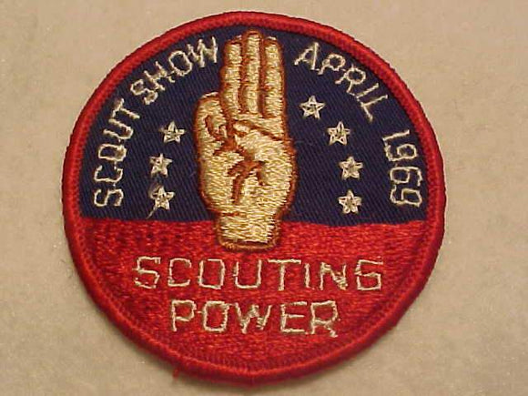 1969 PATCH, SCOUT SHOW, SCOUTING POWER