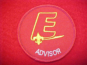EXPLORER ADVISOR, WHITE LETTERS