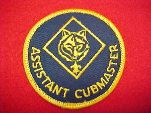 ASSISTANT CUBMASTER (NOT TRAINED), 1973-89